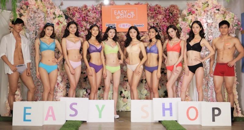 台灣內衣大廠「EASY SHOP」今(6)日宣布,受到疫情影響,加上店租壓力,因此決定收掉高租金門市,到今年6月底前,預計全台會收掉20家。(資料照,EASY SHOP提供)