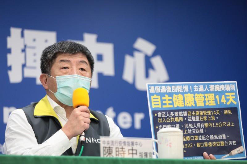 指揮官陳時中表示,有適當保護,有戴口罩或保持社交距離就可以不用。(中央流行疫情指揮中心提供)