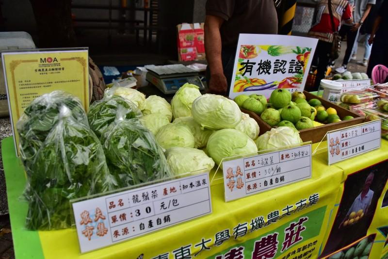 台東大學辦農夫市集,由小農販售在地當季蔬果。(記者黃明堂翻攝)