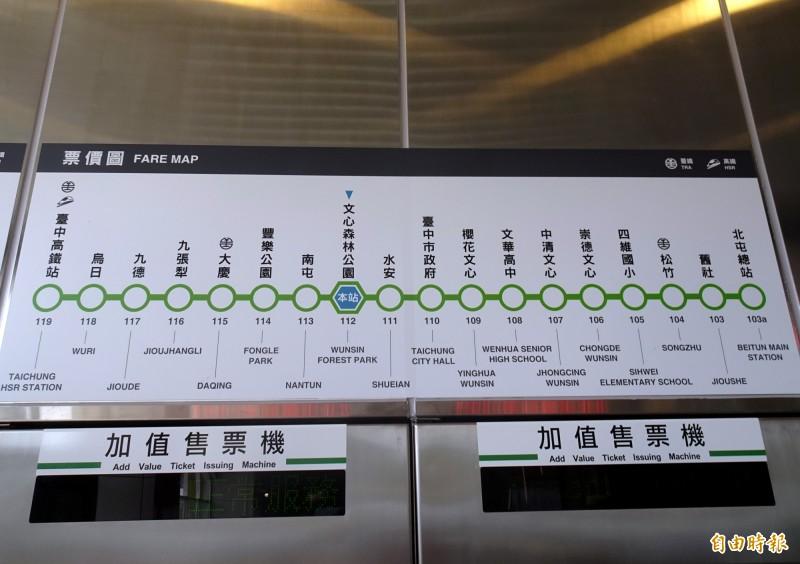 捷運綠線出現新的站名編號,是以「1」開頭。(記者張菁雅攝)