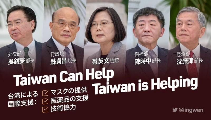 總統蔡英文今天也在推特上發文為日本打氣,表示與日本站在同一陣線抗疫。(圖擷取自蔡英文推特)