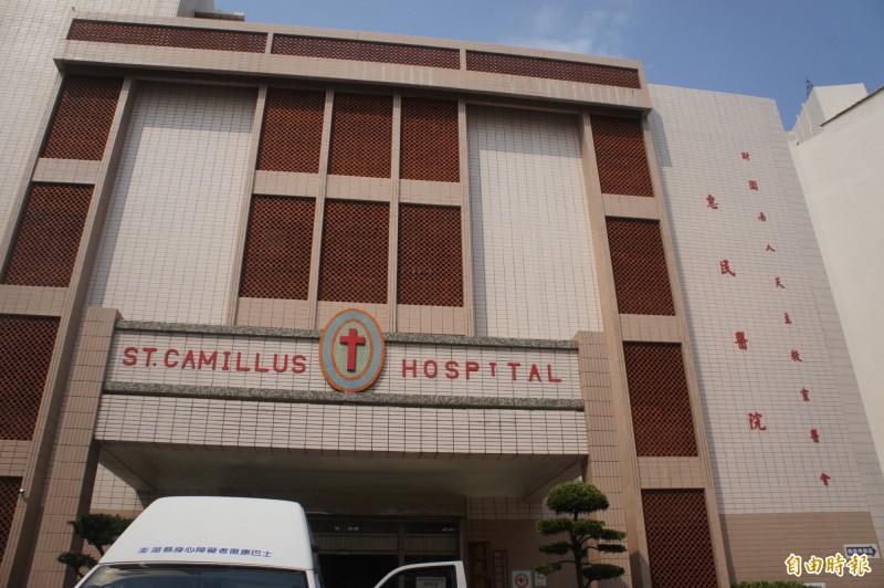 天主教惠民醫院計畫遷建,原馬公院區當作門診中心。(記者劉禹慶攝)