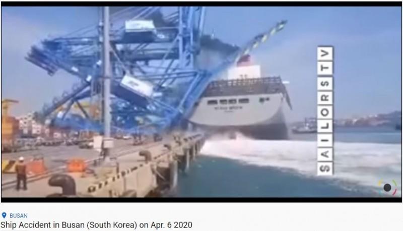 南韓釜山6日發生1起意外,1艘萬噸級貨輪撞垮港口起重機。(圖取自TRENZ YOUTUBE)