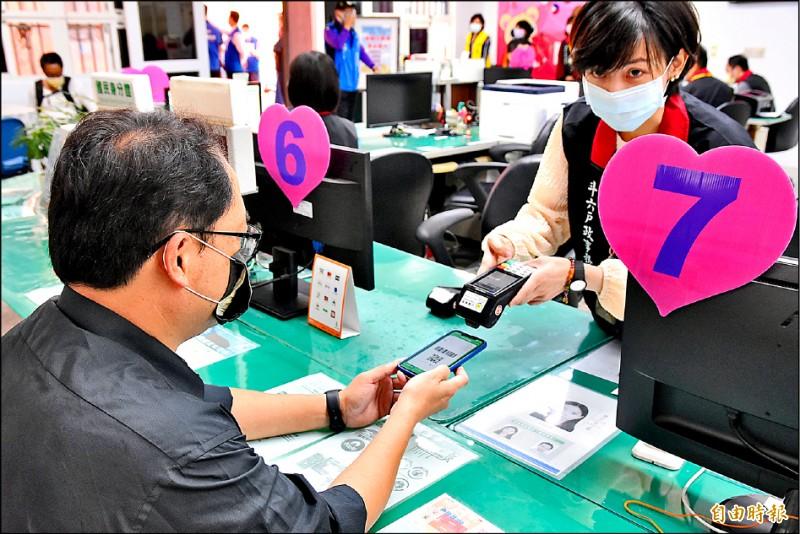 雲林縣全縣戶政事務所即日起提供12種電子支付繳納戶政規費。(記者黃淑莉攝)