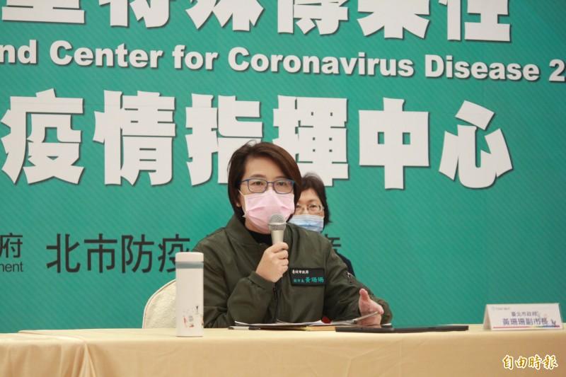 台北市副市長黃珊珊今下午出面回應疫情相關問題。(記者沈佩瑤攝)