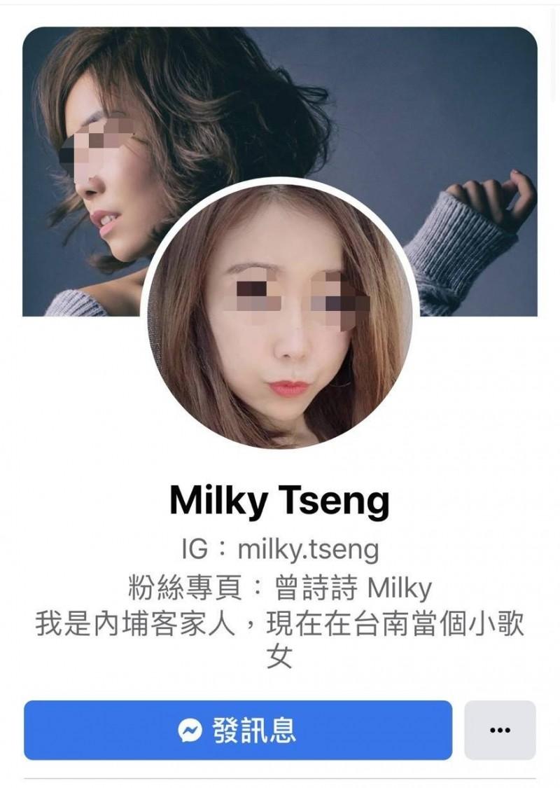 曾姓女歌手於4月2日中午在南市安平區中華西路二段馬路不幸遭聯結車輾壓身亡。(資料照,取自曾女臉書)