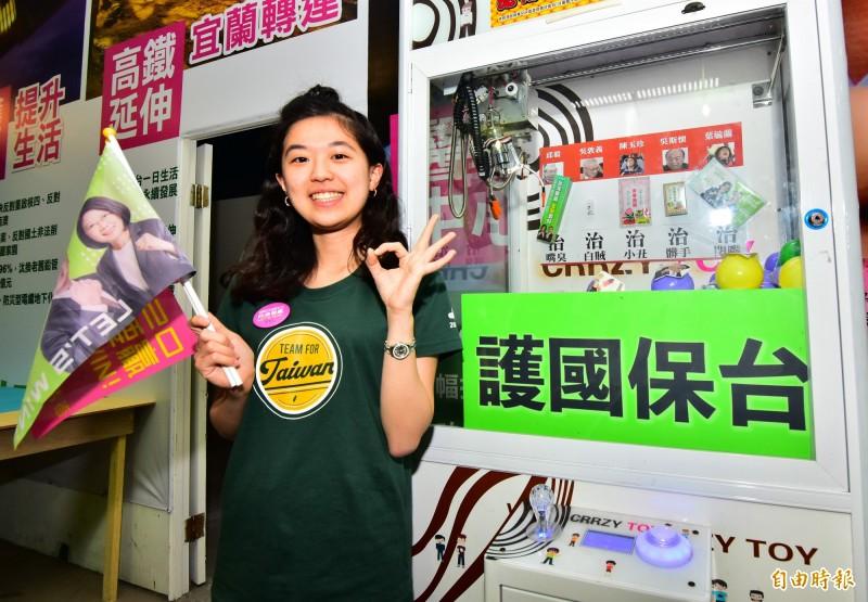 遠在英國留學的林薇,今年總統大選前拼命打工,存下機票錢飛回台灣投下神聖一票。(資料照,記者張議晨攝)
