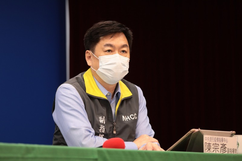 指揮中心副指揮官陳宗彥表示,夜店、酒吧等場所列入「觀察對象」。(指揮中心提供)