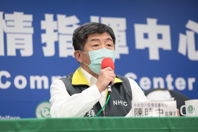 中央流行疫情指揮中心指揮官陳時中表示,今年1月30日譚德塞的一句話「不要限制跟中國的貿易和旅遊」,讓全世界國家陷入現在的困境。(圖由指揮中心提供)