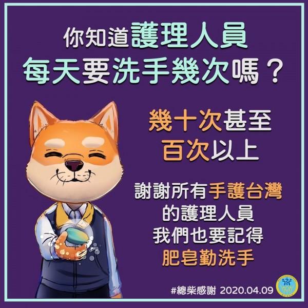 感謝護理人員「手」護台灣 旅美博士捐贈千條護手霜 - - 自由時報