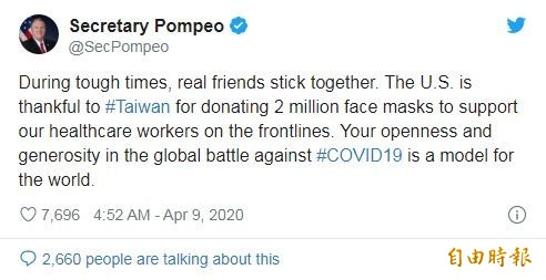 美國國務卿龐皮歐推文感謝台灣。(圖擷取自推特)