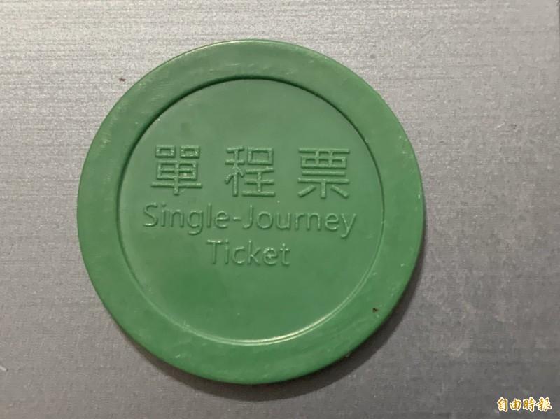 台中捷運的單程票代幣出爐,顏色是綠色,圖像則是湖心亭(記者唐在馨攝)