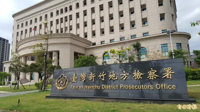 竹縣5名跑照業者向公務員行賄、竣工圖造假遭檢方起訴。(記者蔡彰盛攝)