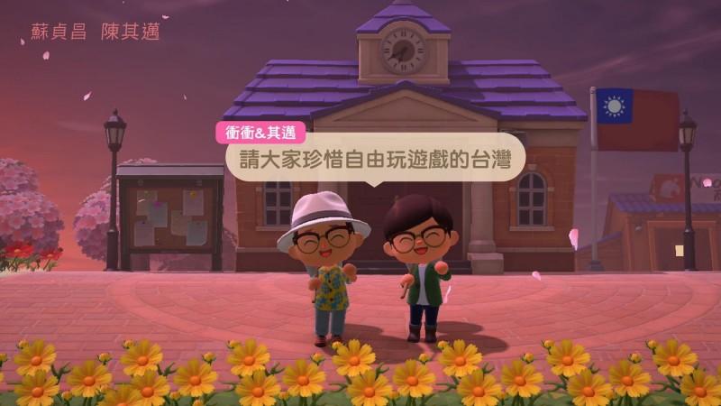任天堂Switch「集合啦!動物森友會」火紅,但中國電商卻突然將這款遊戲全數下架,行政院長蘇貞昌表示,台灣不會查禁這種撿樹枝、種大頭菜的遊戲。(圖取自蘇貞昌臉書)
