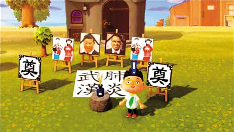 全球玩家也趁機發洩真實世界裡的無奈,為導致「武漢肺炎」橫行的中國國家主席習近平和世界衛生組織秘書長譚德塞治喪送行(取自網路)。