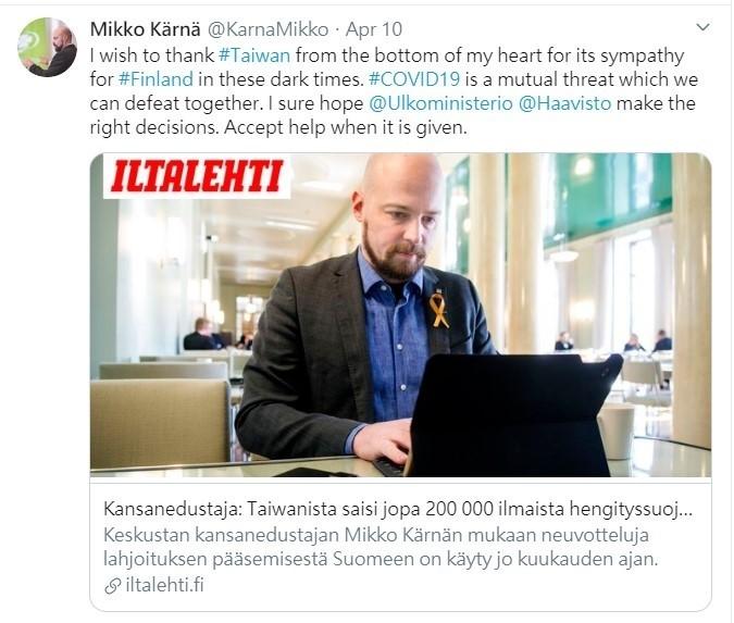 芬蘭國會友台小組主席凱爾納Mikko Kärnä十日在推特推文,呼籲芬蘭政府應在收到餽贈時好好接受(翻攝網路)