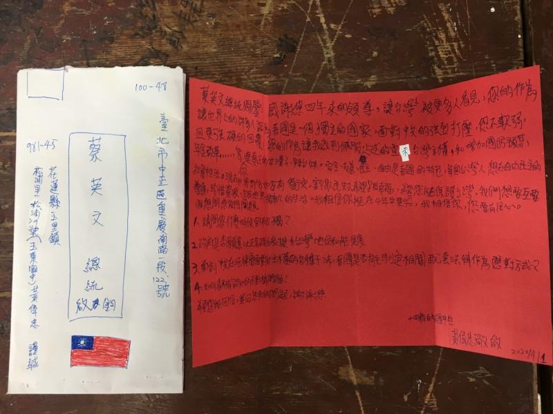 學生黃偉忠寫給蔡英文總統的信,黃偉忠使用紅色的信紙,手寫信中稱讚蔡英文總統是「真正的女漢子、辣台妹」,還問起蔡總統「什麼時候宣佈台獨」?(李慰萱老師提供)