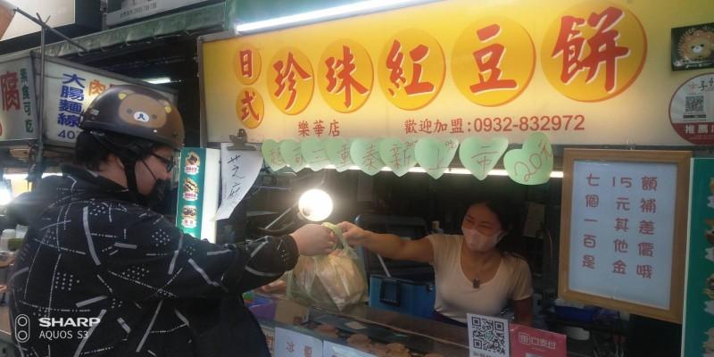 樂華夜市攤商上月底開始共同聘一位專屬外送員,讓消費者透過LINE或電話訂餐,一次訂足樂華各攤美食,外送費只要30元。(記者陳心瑜翻攝)