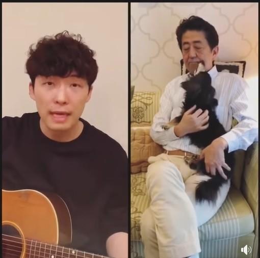 日本首相安倍晉三響應歌手星野源的「在家跳舞吧」,在社群網路秀出他的週末居家生活,愛犬羅伊同時入鏡。(取自安倍臉書)