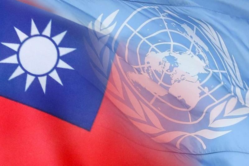 美國白宮請願連署網站發起「邀請台灣加入聯合國」的請願連署活動。(本報合成)