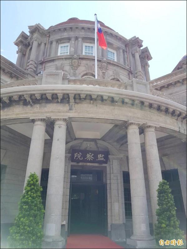 監察院。(資料照,記者謝君臨攝)