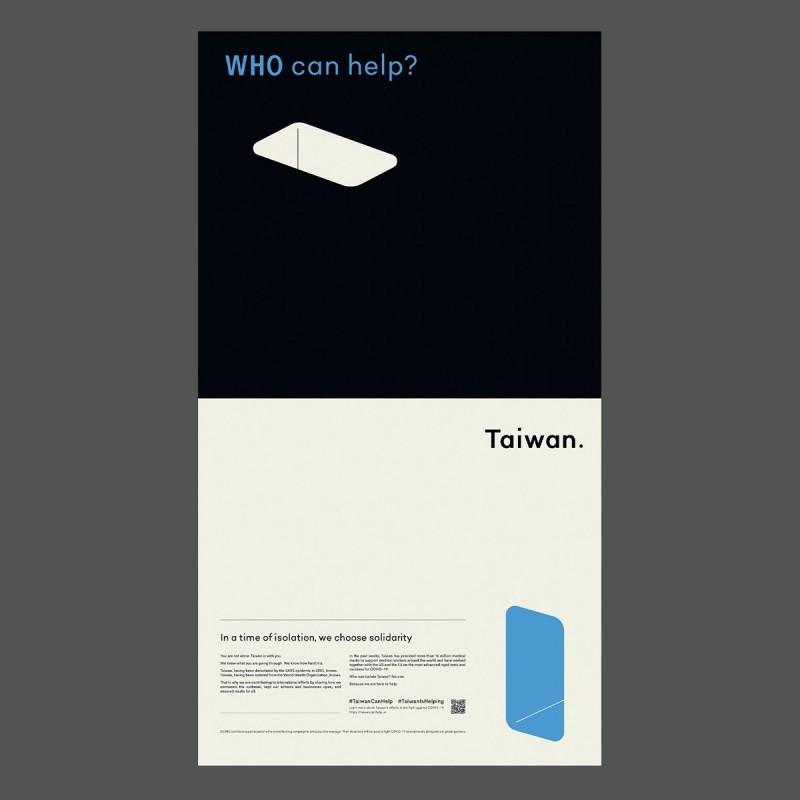"""針對WHO秘書長譚德塞攻擊台灣的不實言論,民間發起群眾集資,於美國時間 4月14日在美國紐約時報刊登全版廣告,以贊助者共同名義,向世界發出一個訊息: """"Who can help? Taiwan.""""(誰能幫忙?台灣!)(執行團隊提供)"""