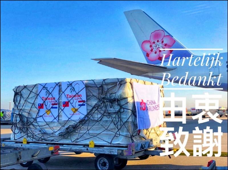 華航「解方」 成立台灣航空控股