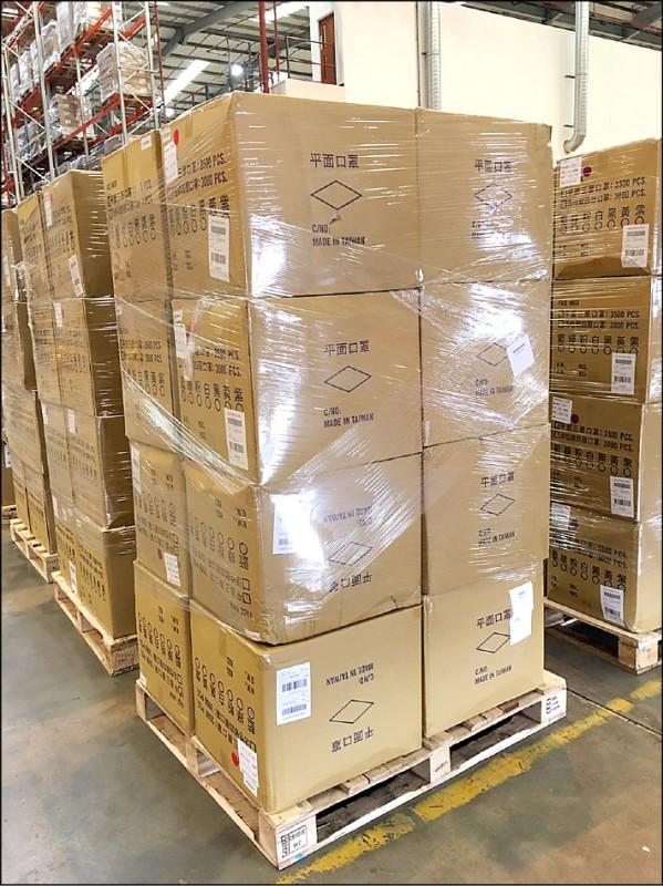 台灣首波口罩援助行動陸續寄達歐洲,英國在台辦事處今天表示「感謝運送到貨」。(取自英國在台辦事處臉書)