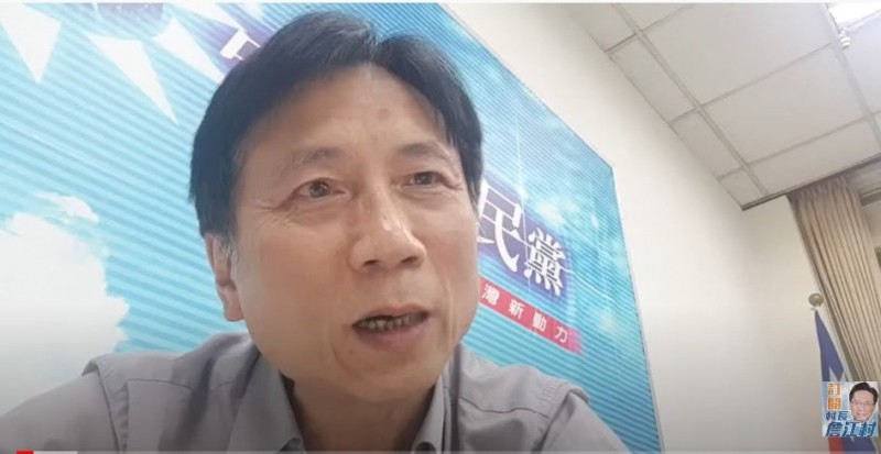 桃園市議員詹江村於Youtube影音平台直播時,指稱陳柏惟是「共幹」,經陳柏惟提告被桃園地檢署起訴。(記者余瑞仁翻攝)