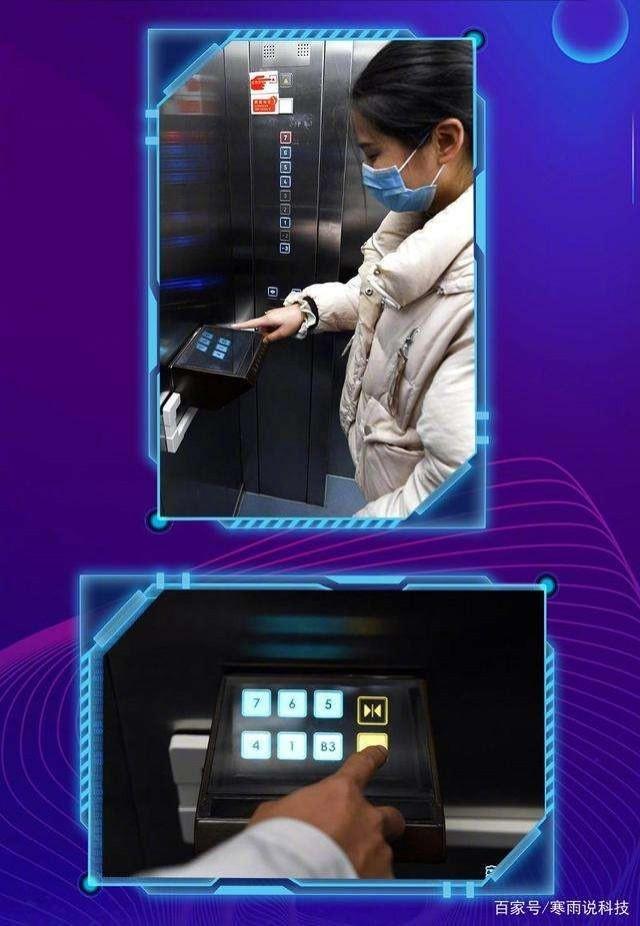 圖中可見使用者無須接觸到介面,輕觸投影的空氣螢幕便能完成操作。(圖片擷取自《百家號》)