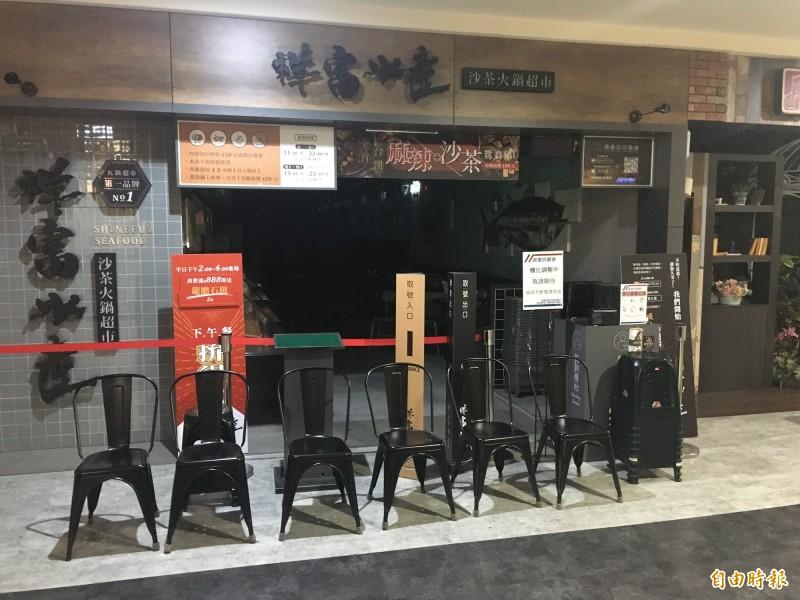 祥富水產經國店已經拉起紅龍歇業。(記者謝武雄攝)