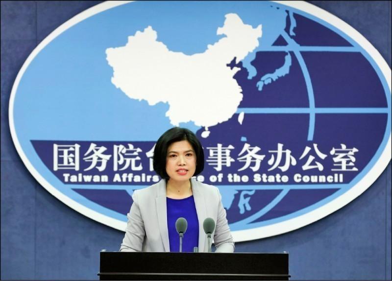 國台辦發言人朱鳳蓮(見圖)今天指出,台灣去年12月只是把中國發布的訊息提供給世衛,並不存在最先預警世衛的狀況。(中央社檔案照)