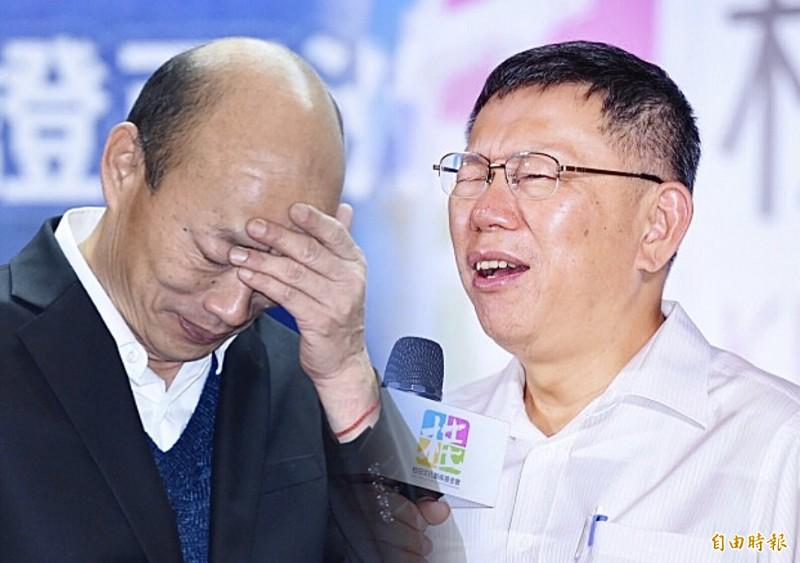 《遠見》調查六都市長防疫滿意度,高雄市長韓國瑜(左)台北市長柯文哲(右)排後段班。(本報合成)