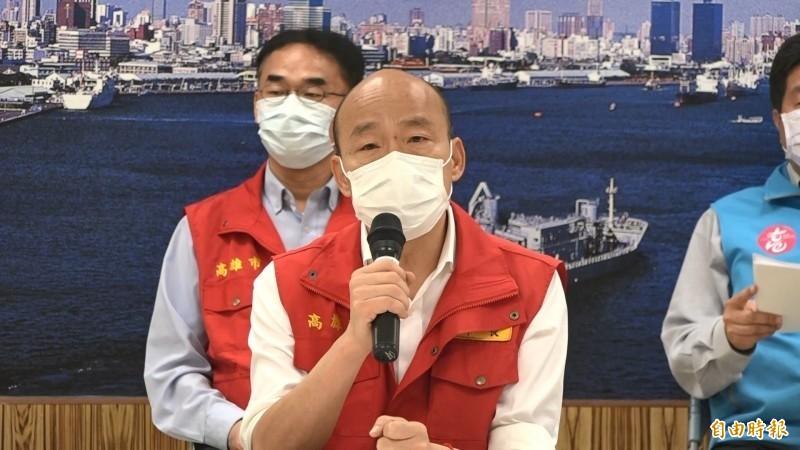韓國瑜罷免案成案!中選會宣布 6月6日投票
