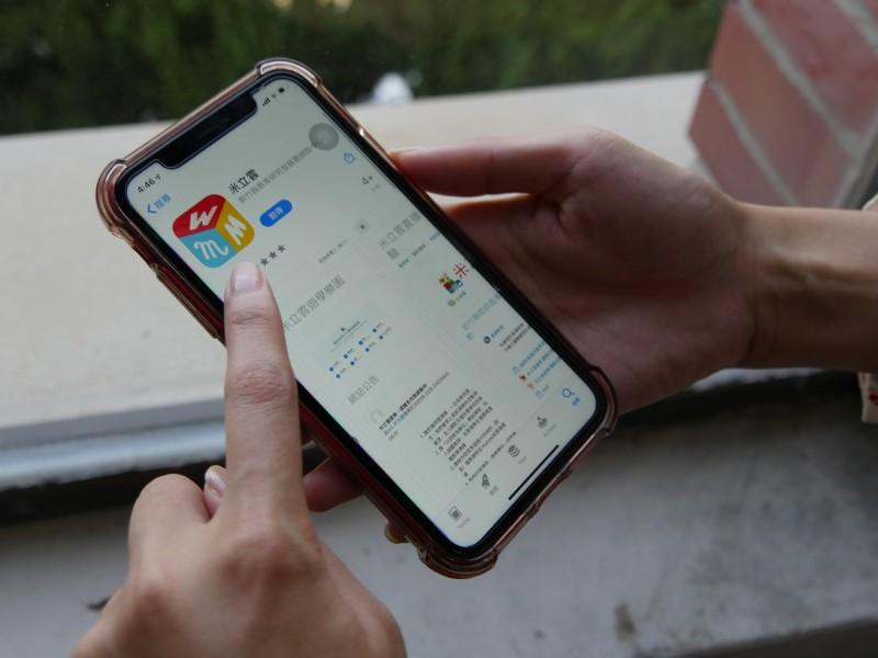 新竹縣政府自行開發的米立雲線上教學平台,近期將推出適用行動載具的app版本。(新竹縣政府提供)