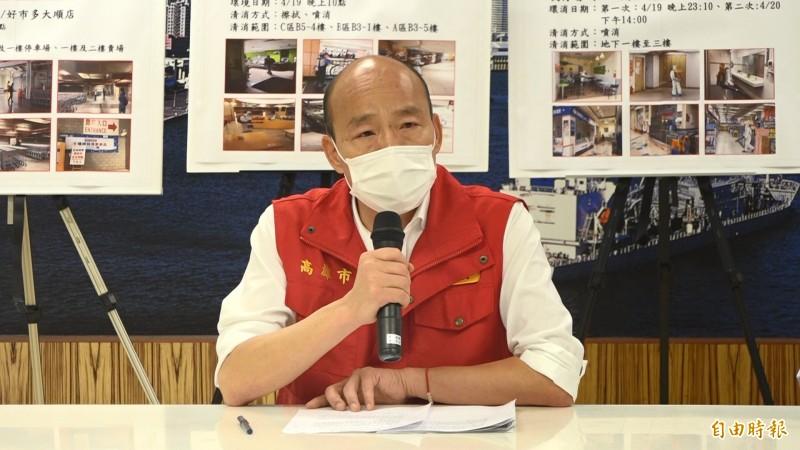 軍方原本公布15日才下艦隊,高雄市長韓國瑜今批軍方 的說法「是不真實的!」(記者李惠洲攝)