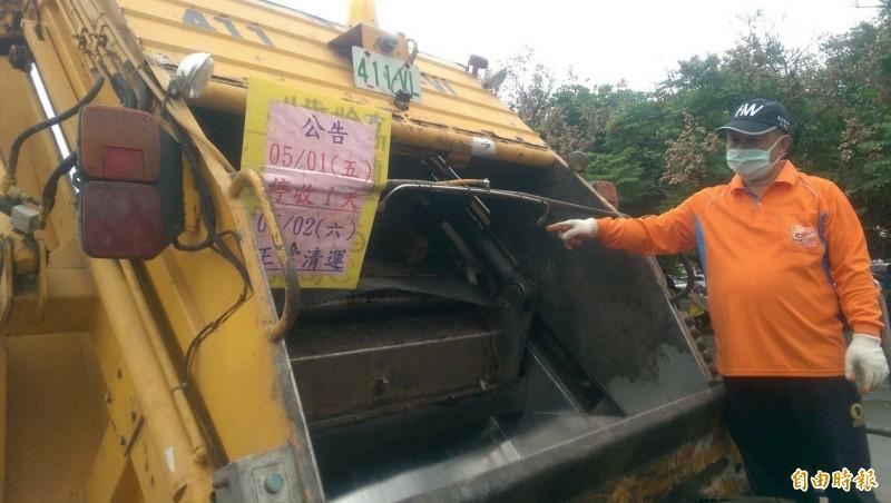 避免成為防疫破口,雲林縣全縣195輛垃圾車5月底前全部裝設消毒系統。(記者黃淑莉攝)