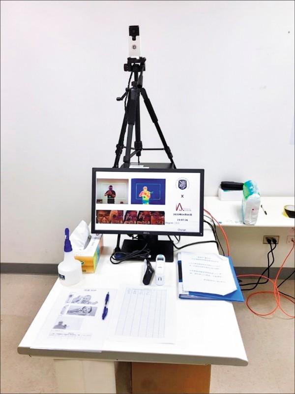 國衛院開發新一代紅外線熱像儀系統,具備AI智慧人臉邊緣即時偵測、多人同步動態量測、體溫警示即時通知、證件感應等功能,不僅大幅提高準確度,且降低布建成本。(記者鄭名翔翻攝)