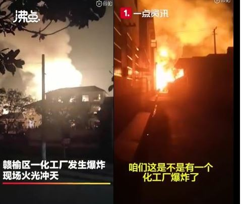 中國蘇省連雲港市一家化工廠21日晚間發生爆炸事故,稍早已有大批消防和救護車趕往現場,工廠內至少有8名工人,傷亡情況暫不清楚。(圖擷取自微博)
