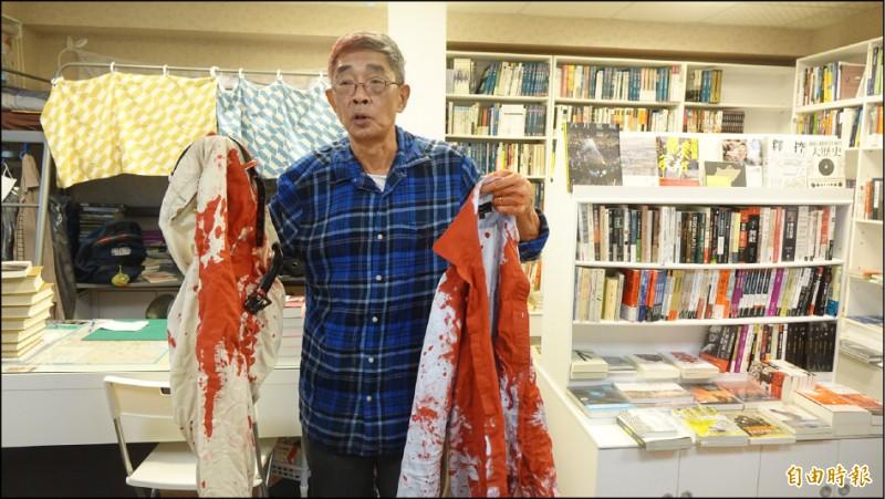 銅鑼灣書店老闆林榮基昨遭潑漆,事發後展示沾染大片紅色油漬的衣服。(記者叢昌瑾攝)