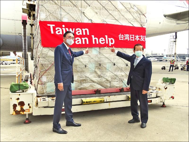 台灣200萬片口罩送達 日方道謝