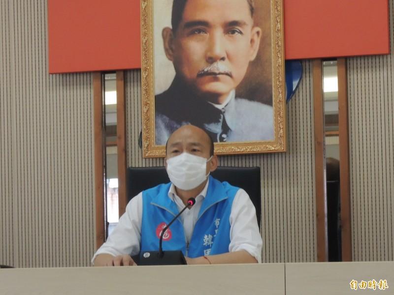 高雄市長韓國瑜想請中央協調航警支援。(記者王榮祥攝)
