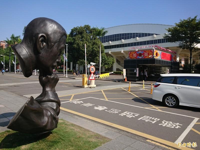 2020年英國泰晤士高等教育(THE)世界大學影響力排名榜(Impact Rankings),成功大學排名在台灣最高,在全球是第38名。(記者洪瑞琴攝)