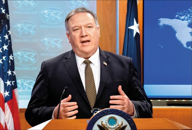 美國國務卿龐皮歐昨指控北京當局,趁病毒肆虐全球之際霸凌台灣與香港,呼籲其他國家向中國究責。(美聯社)