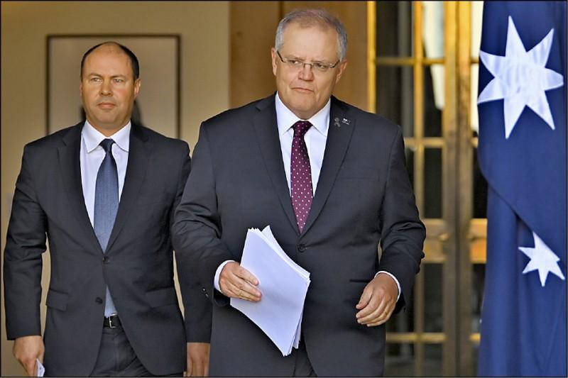 澳洲總理莫里森廿三日於首都坎培拉表示,他將於下個月的世界衛生大會上,呼籲國際合作調查這次的武漢肺炎大流行。(歐新社)