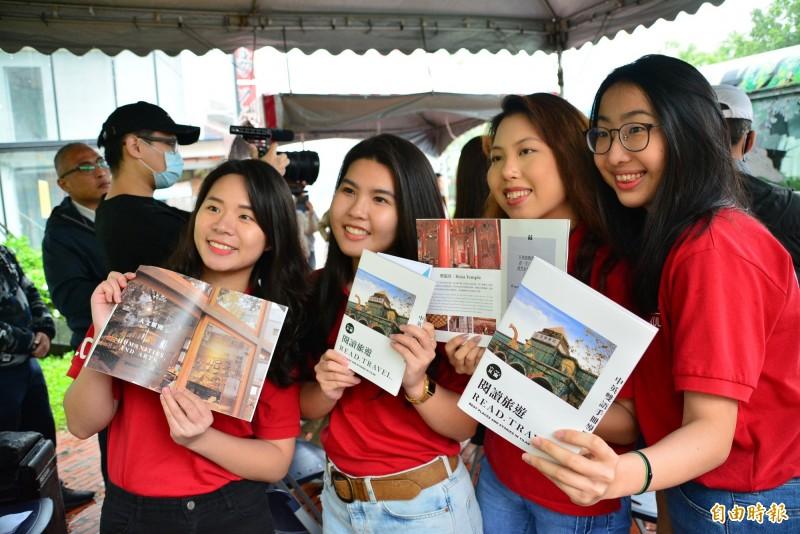 淡江大學林欣儀(左起)、陳欣憶、程思瑀、劉書文,與圖書館合作出版閱讀旅遊。(記者游明金攝)