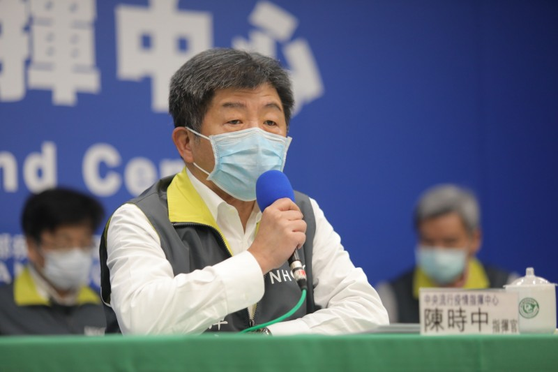 世界衛生組織 (WHO) 官網刊登「瑞德西韋」於中國臨床試驗失敗的消息,指揮中心指揮官陳時中說,其實現在很多實驗做藥物有無效,很多是在瞎子摸象,不清楚為何會有這樣的消息揭露。(指揮中心提供)