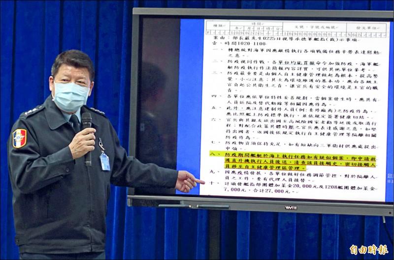 海軍磐石艦群聚染疫案,國防部副部長張哲平昨強調應該聚焦在「回報」問題。(記者王藝菘攝)
