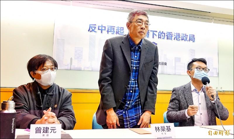銅鑼灣書店老闆林榮基昨出席「反中再起?疫情下的香港政局」座談會,頭髮上還留著洗不掉的紅漆。(記者劉信德攝)
