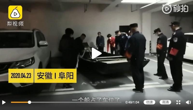 中國社區停車場驚現漁船。(圖擷取自微博)